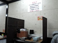 15/01/08ななふく家 (正油)並1