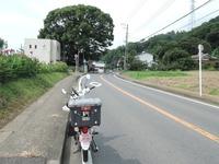 DSCN3462