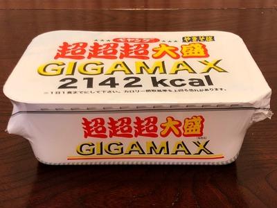 18/10/13ペヤングソースやきそば超超超大盛GIGAMAX 02