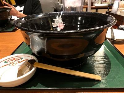 19/03/17竜泉寺の湯八王子みなみ野店 05