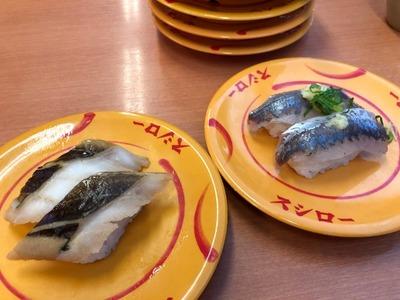 19/03/20スシロー八王子長沼店 09
