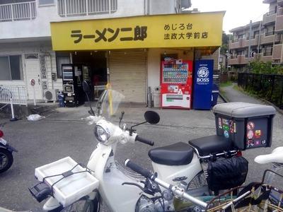 16/07/19め二郎 ミニらーめん(ニンニク、野菜、ア