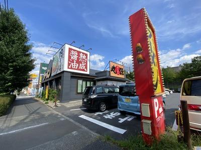 丸源ラーメン八王子南大沢店 外観