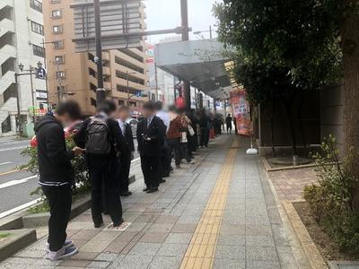 18/03/19 関二郎小ぶた+ネギ15