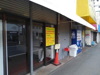16/03/09ラーメン二郎湘南藤沢店09