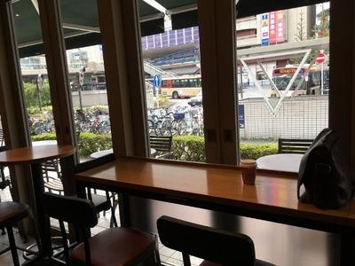 16/11/16スターバックスコーヒー八王子東急スクエア店 03