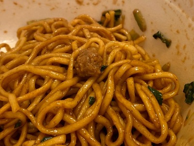 20/05/04マルちゃん正麺汁なし黒マー油担々麺 17