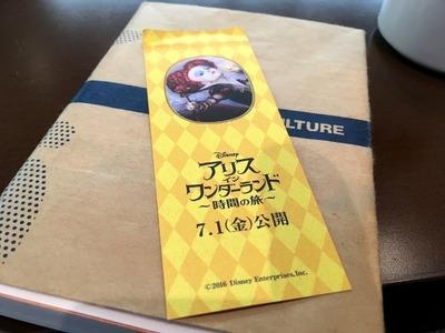 16/10/02タリーズコーヒーみなみ野店03
