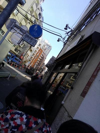 16/01/26ラーメン二郎荻窪店 小ブタ(ニンニク)01