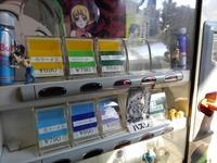 15/12/09ラーメン二郎中山駅前店 小ラーメン