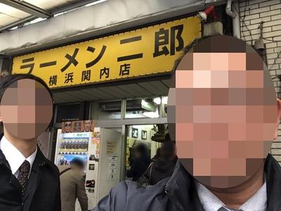 17/03/21 関二郎小+汁なし04