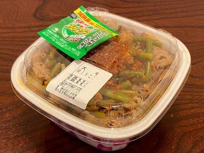 20/08/05すき家みなみ野 牛丼05