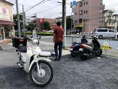 19/10/08ラーメン二郎めじろ台店 01