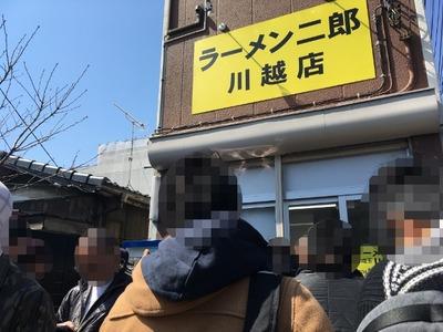 17/03/22ラーメン二郎川越店 08