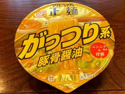 20/05/16マルちゃん正麺がっつり系豚骨醤油 01