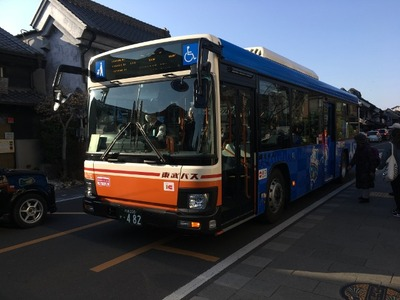 54IMG_8384