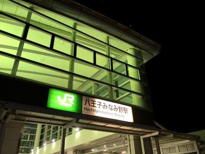 18/10/18壱六家磯子本店 25