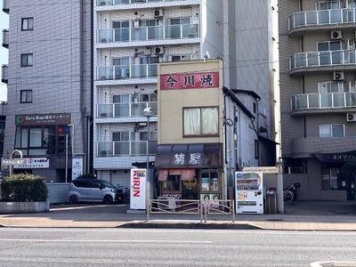 19/03/27とんぱた亭新子安店 08