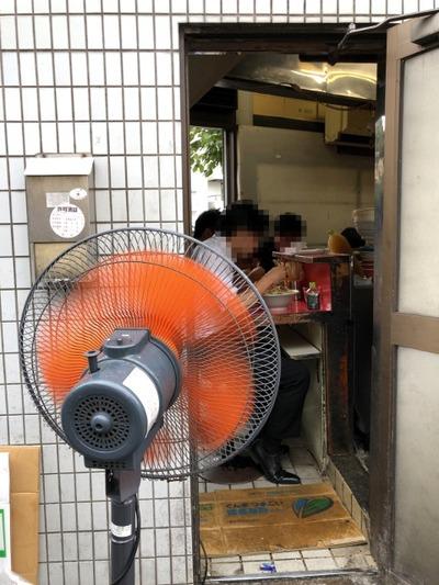 19/09/28 二郎三田本店 ぶたラーメン 04