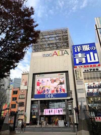 18/11/18桂花ラーメン新宿東口駅前店 04