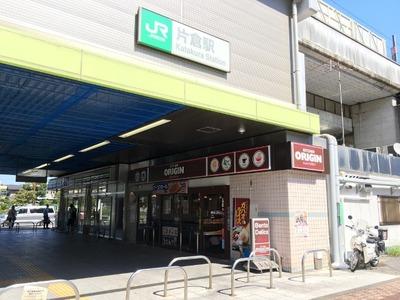 キッチンオリジン片倉店 外観
