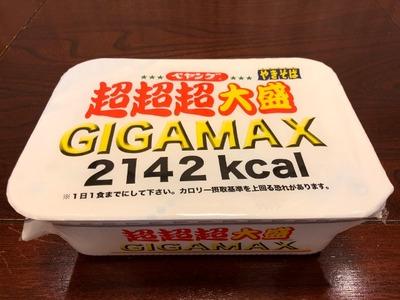18/10/13ペヤングソースやきそば超超超大盛GIGAMAX 01