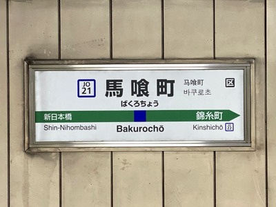 20/01/27カワシマパンシャポー市川店 03