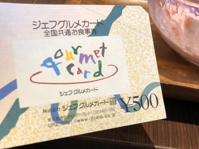19/08/18高倉町珈琲みなみ野店06