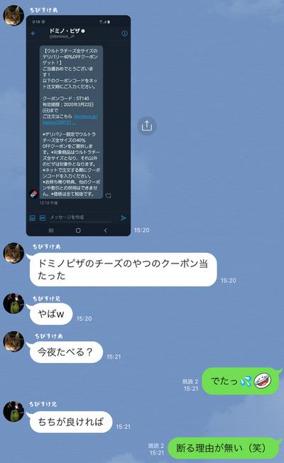 20/02/26ニューヨーカー1キロウルトラチーズ 01