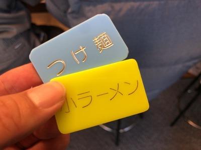 19/01/19ラーメン二郎めじろ台店 06