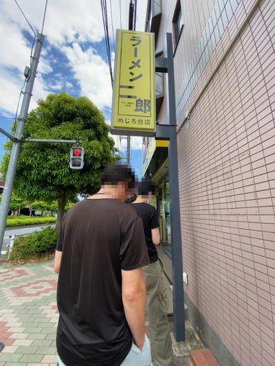 20/05/29ラーメン二郎めじろ台店 02