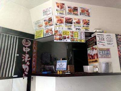 18/01/04鶏笑八王子店 05