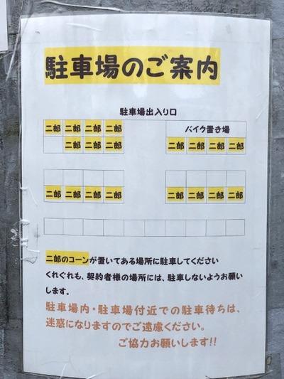 19/08/18野猿二郎 03
