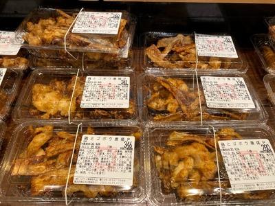 20/08/27はまけい CIAL PLAT東神奈川店 03