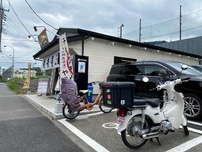 21/08/31小川流みなみ野店 04