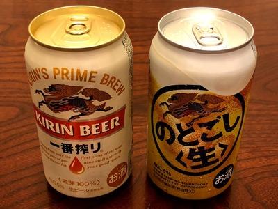18/05/01ビール系はキリン派 03