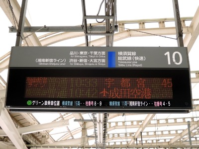 15/01/13麺屋一燈 1