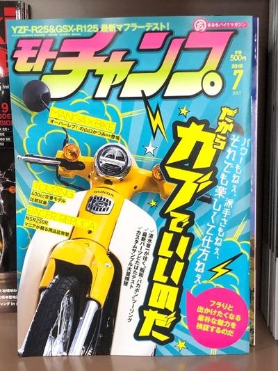 19/06/07タリーズコーヒーみなみ野店03