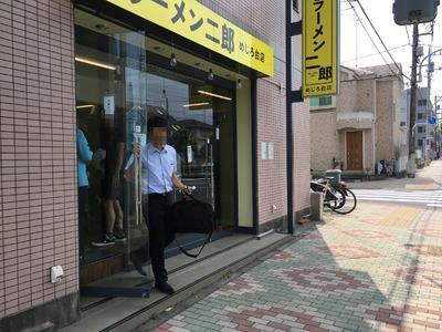 17/08/30ラーメン二郎めじろ台店 09