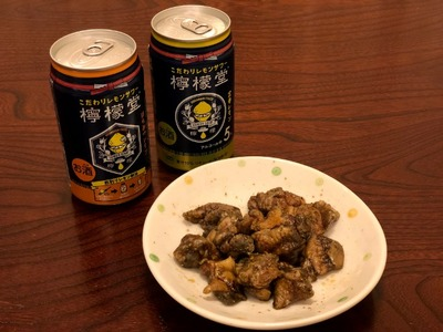 19/12/06丸亀製麺スーパーデポ八王子みなみ野店06
