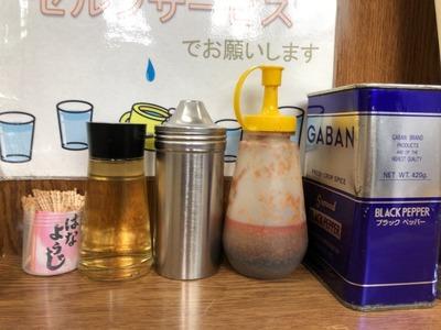18/10/18壱六家磯子本店 05