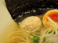 14/10/24鶏喰~TRICK~ 味玉塩 5