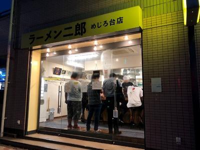 19/06/25ラーメン二郎めじろ台店 02