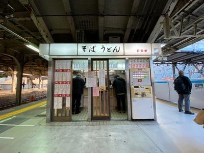 20/11/30日栄軒 02