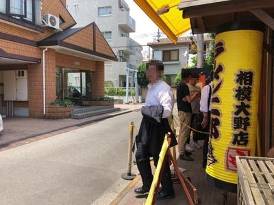 18/06/26ラーメン二郎相模大野店 12