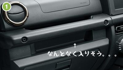 21/09/22ラーメン二郎めじろ台店 21