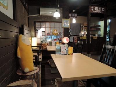 14/04/25鬼太郎茶屋 18