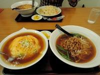 14/10/04台湾料理興福順半原店 ラーメンセット1