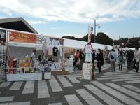 14/10/27東京ラーメンショー2014 36