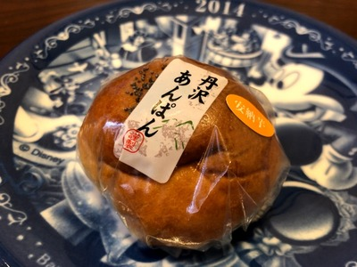 19/11/13オギノパン相原店 15